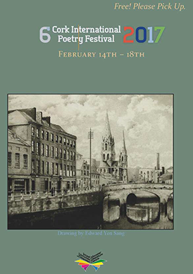 Gallery Goes . . . Cork International Poetry Fest – February 14-18