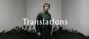 Translations - Brian Friel
